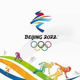 2022北京冬奧會畫冊設計