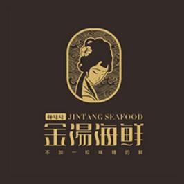 林妹妹金湯海鮮餐飲VI設計
