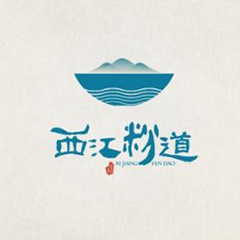 西江粉道餐饮LOGO设计