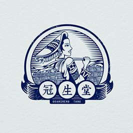 冠生堂logo设计