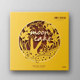 津樂園月餅包裝設計