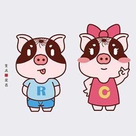 榮昌旅游節活動策劃