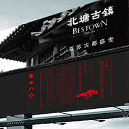 北塘古镇旅游品牌推广