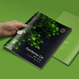 金梔梔子油農產品畫冊設計