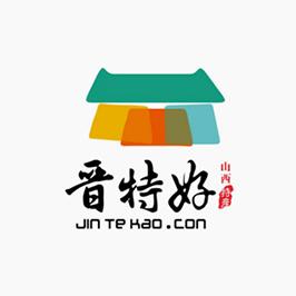 晋特好特产门店logo设计