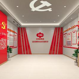 北京中煤洗選展廳設計
