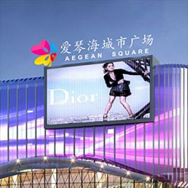 爱琴海购物广场导视设计