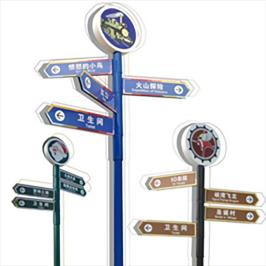 天津华侨城欢乐谷导视设计
