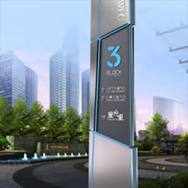 上海环球金融中心导视设计
