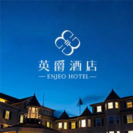 英爵酒店LOGO设计
