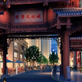 菏澤首席文化城景觀設計