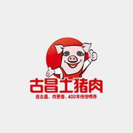 古昌土猪肉食品卡通IP形象设计