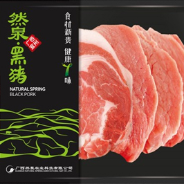 然泉黑豬農產品品牌定位