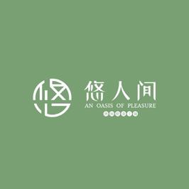 義門白家干鍋餐飲品牌塑造