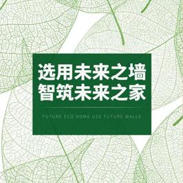 明阳环保科技画册设计