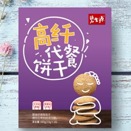 碧生源餅干包裝盒設計