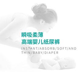 小貓米歐母嬰用品包裝盒設計
