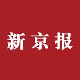新京报海报设计