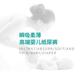 小貓米歐母嬰品牌包裝設計