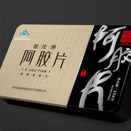 东阿阿胶品牌推广