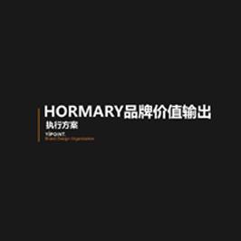漢瑪薈服飾品牌策劃