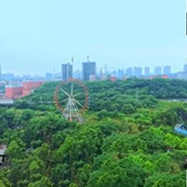 重庆华岩旅游风景区宣传片
