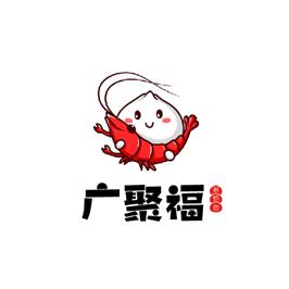 广聚福餐饮VI设计