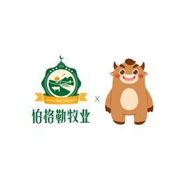 云南伯格勒食品IP形象設計