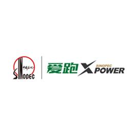 中石化品牌燃油认证PPT设计