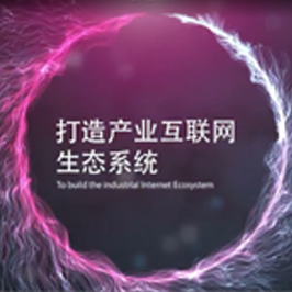 荣事达集团宣传片宣传片