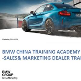 BMW寶馬活動策劃