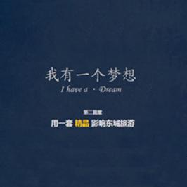 北京東城旅游委新媒體年度營銷