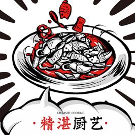 GO2三合魚餐飲H5頁面設計