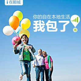 云南移動營銷推廣方案