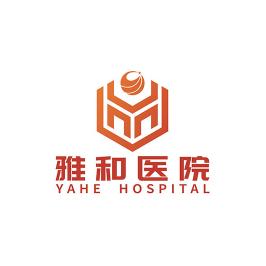 雅和醫院VI設計
