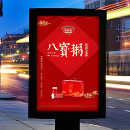 冠乐食品宣传物料设计