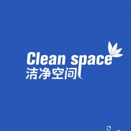 洁净空间LOGO设计