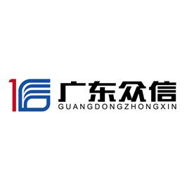 广东众信建筑LOGO设计