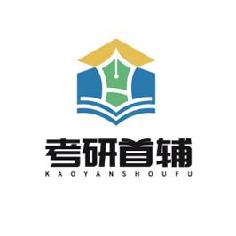 考研首輔教育培訓機構LOGO設計