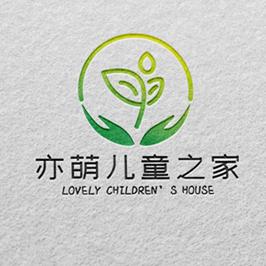 亦萌兒童之家教育培訓LOGO設計