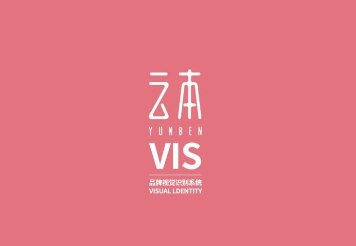 上海vi設計如何保證質量