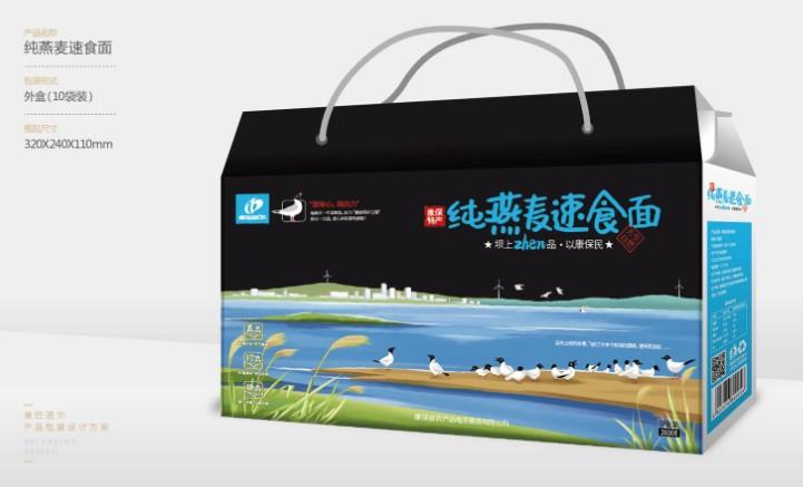 对杭州农产品包装设计的4点建议