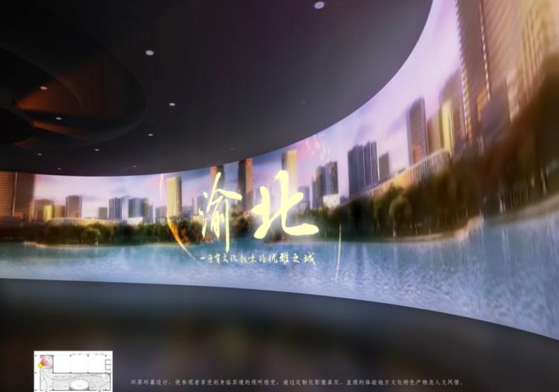 上海數字展廳設計如何做_數字展廳設計技巧分享