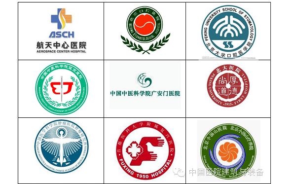 江苏医院logo设计有必要做吗