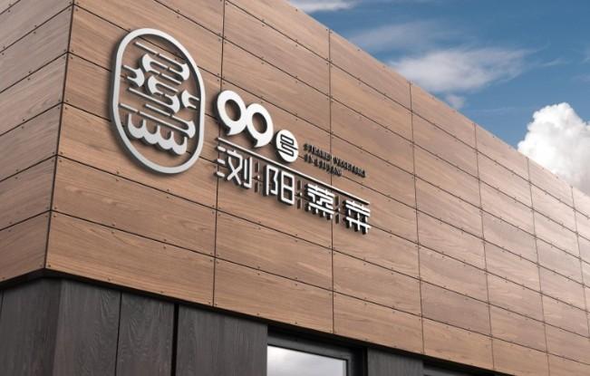 北京商标设计公司谈商标设计的常见误区