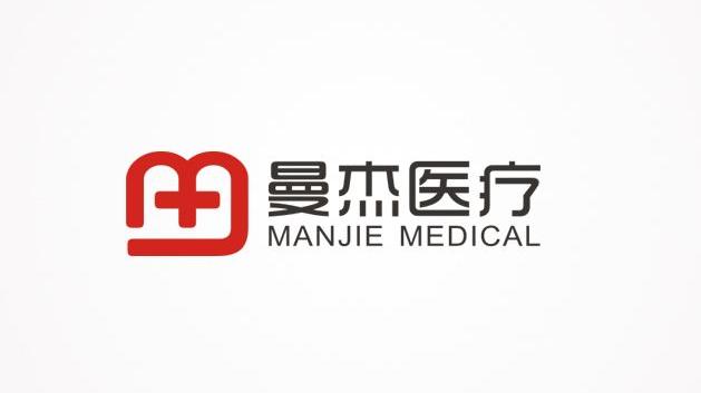 医药企业logo设计有哪些方法可寻