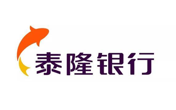 朗濤品牌設計泰隆銀行logo形象案例