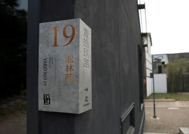 北京形象設計公司教你如何塑造品牌形象