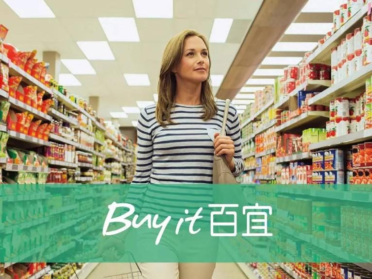 超市vi設計的具體步驟是什么