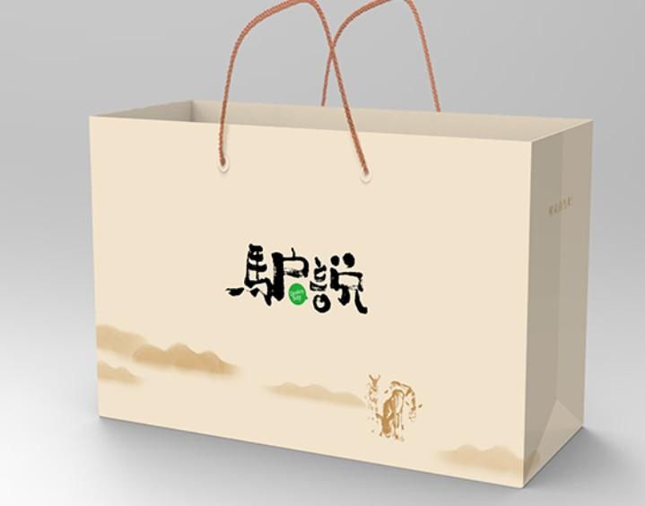 北京包裝設計公司揭曉包裝設計流程